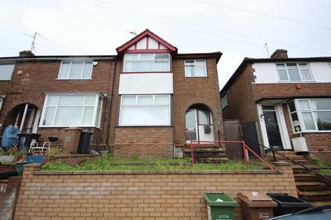3 bedroom end of terrace house to rent - Pomfret Avenue, Luton
