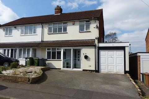 3 bedroom semi-detached house for sale - Cherrywood Road, Streetly