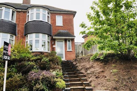 2 bedroom property for sale - Green Park Road, Birmingham