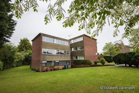 2 bedroom apartment for sale - Crathie Close, Coventry