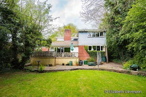 4 bedroom detached house for sale - The Bridle Path, Allesley Village, Coventry