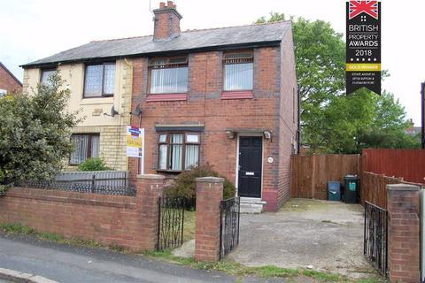 3 bedroom semi-detached house for sale - Fleet Street, Ellesmere Port