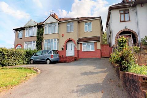5 bedroom semi-detached house for sale - West Town Lane, Brislington