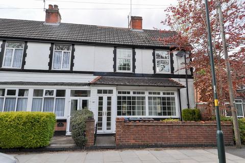 3 bedroom terraced house for sale - Mill Lane, Northfield, Birmingham, B31