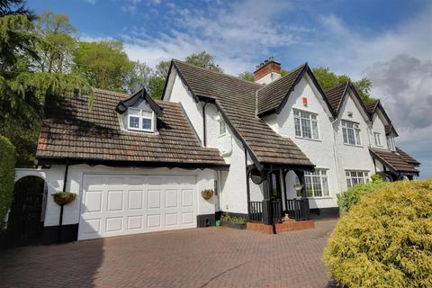 4 bedroom semi-detached house for sale - Swanland Hill, North Ferriby