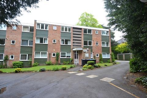 2 bedroom flat for sale - Mayfield Road, Moseley, Birmingham, B13