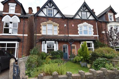 4 bedroom semi-detached house for sale - Selly Oak Road, Kings Norton, Birmingham, B30