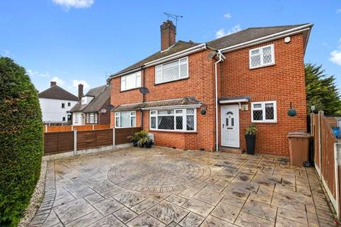 4 bedroom semi-detached house for sale - Westbourne Grove, Chelmsford, Essex