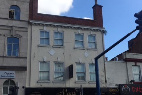 2 bedroom apartment to rent - Digbeth High Street, Digbeth B5