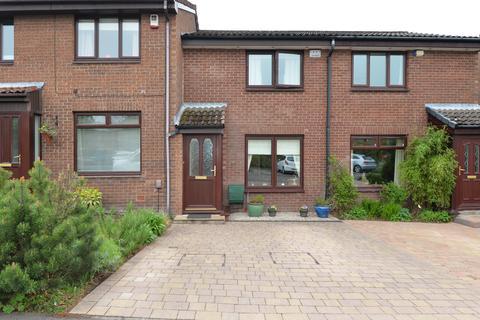 2 bedroom terraced house for sale - 17 Buckstone Shaw, Edinburgh EH10