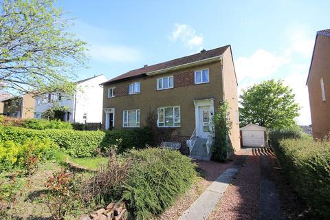 3 bedroom semi-detached house for sale - 51 Bailie Drive, Bearsden, GLASGOW, G61 3AH