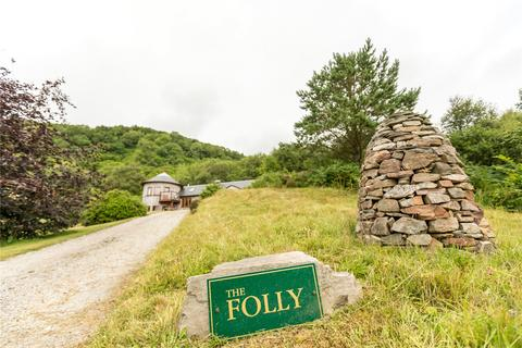 1 bedroom detached house for sale - Lot 2 - The Folly, Ardslignish, Acharacle