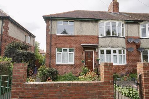 2 bedroom apartment for sale - Wych Elm Crescent, High Heaton