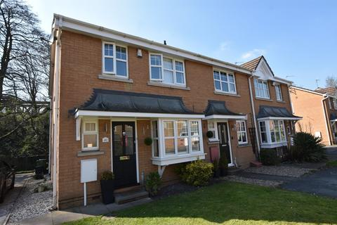 3 bedroom end of terrace house for sale - Burlish Avenue, Solihull