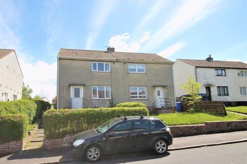 2 bedroom semi-detached villa for sale - Dunlop Terrace, Ayr