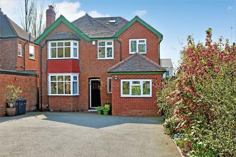 4 bedroom detached house for sale - Wheelers Lane, Birmingham, B13 0ST