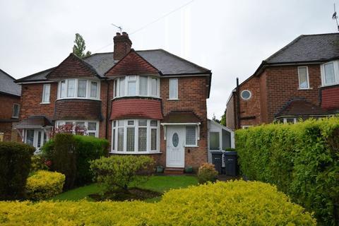 2 bedroom semi-detached house for sale - Quinton Road West, Quinton