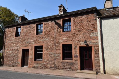 2 bedroom terraced house for sale - Kirkoswald, Penrith