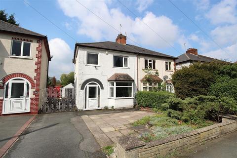 3 bedroom semi-detached house for sale - Marsh Lane, Wolverhampton, WV10 6SA