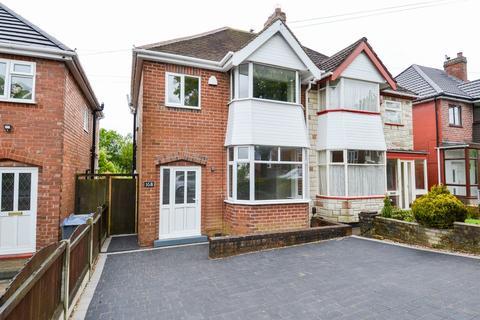 3 bedroom semi-detached house for sale - Farren Road, Northfield, Birmingham, B31