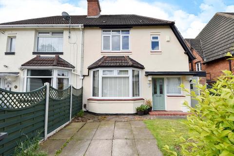 4 bedroom semi-detached house for sale - Steel Road, Northfield, Birmingham, B31