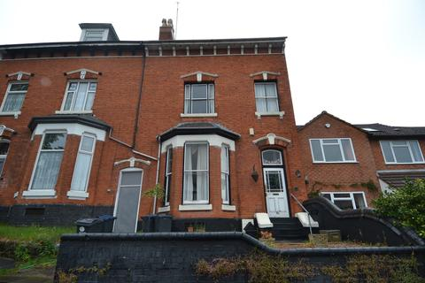 6 bedroom end of terrace house for sale - Prospect Road, Moseley, Birmingham, B13