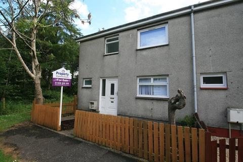 3 bedroom end of terrace house for sale - Stonebank, Livingston