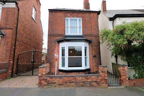 3 bedroom detached house for sale - Westbourne Road, Walsall