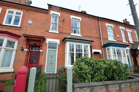 3 bedroom terraced house for sale - Heathfield Road, Kings Heath, Birmingham, B14