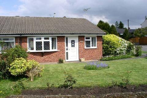 2 bedroom bungalow for sale - Hallfield Road, Newton