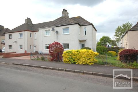 3 bedroom end of terrace house for sale - Eighth Street, Uddingston