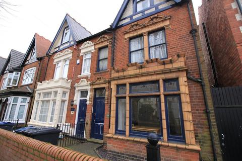 Studio to rent - Hallewell Road, Birmingham