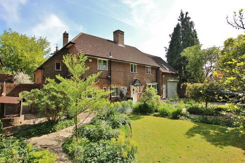 4 bedroom detached house for sale - Highfield, Southampton
