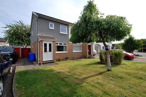 2 bedroom semi-detached house for sale - 12 Greenan Park, Doonfoot, AYR, KA7 4EL