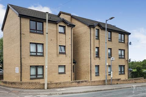 2 bedroom flat for sale - Martin Court, Hamilton ML3