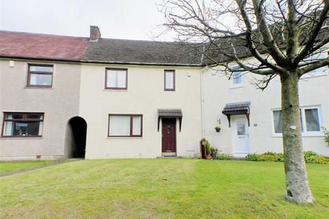 3 bedroom terraced house for sale - Livingstone Drive, Murray, EAST KILBRIDE
