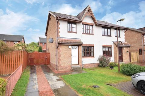 3 bedroom semi-detached house for sale - Guardwell Crescent , Gilmerton, Edinburgh , EH17 7HA
