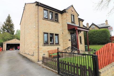4 bedroom detached house for sale - 2a, Kingsdale Crescent, Bradford, BD2