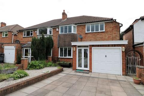 3 bedroom semi-detached house for sale - Bakers Lane, Sutton Coldfield
