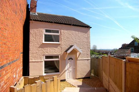 1 bedroom end of terrace house for sale - Somercotes Hill, Somercotes