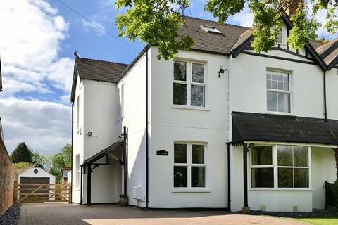 5 bedroom semi-detached house for sale - Y Wern, Peterston-Super-Ely, CF5 6LG