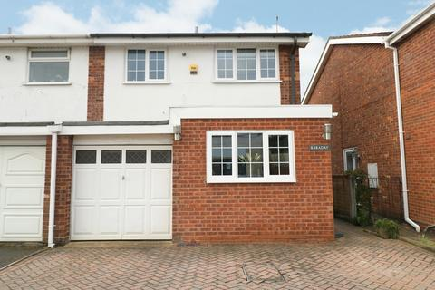 3 bedroom semi-detached house for sale - Windrush Road, Hollywood
