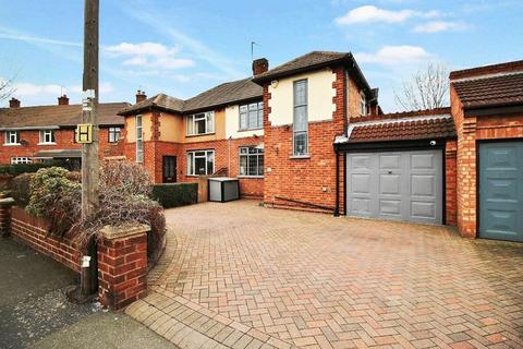 3 bedroom semi-detached house for sale - Dovedale Avenue, Willenhall