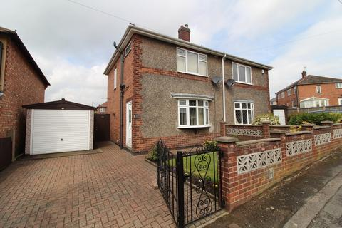 3 bedroom semi-detached house for sale - Hillcrest Drive, Hucknall