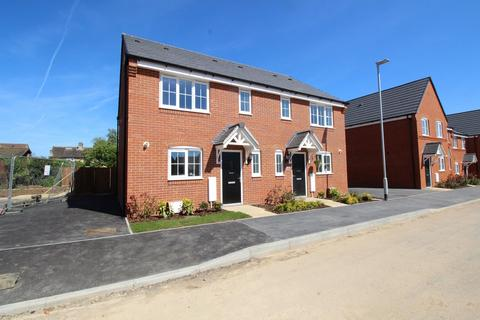 3 bedroom end of terrace house to rent - Wren Close, Lower Stondon, Bedfordshire , SG16