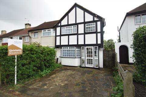 3 bedroom end of terrace house for sale - Orchard Rise West, Sidcup, DA15