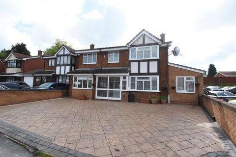 5 bedroom detached house for sale - Johnson Close, Hodge Hill, Birmingham