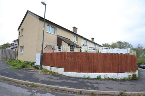 3 bedroom end of terrace house for sale - Cardigan