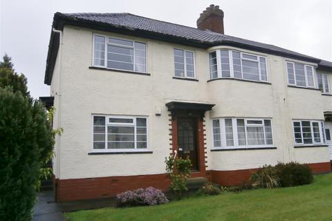 2 bedroom flat to rent - Redesdale Gardens, Adel, Leeds