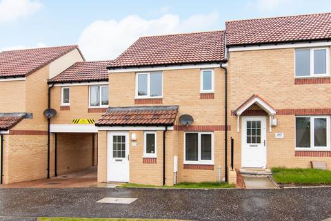 3 bedroom end of terrace house for sale - Aspen Drive, Gorebridge, EH23